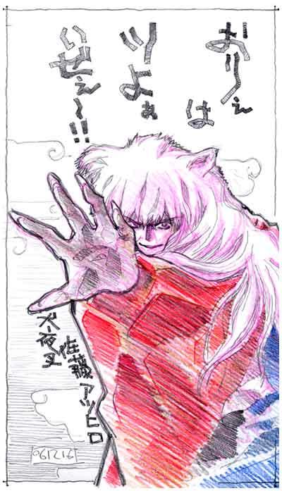 inuyasha01.jpg